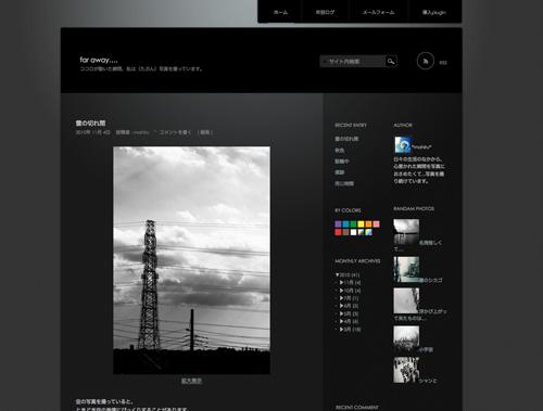 f:id:pandapanko:20101105000159j:image