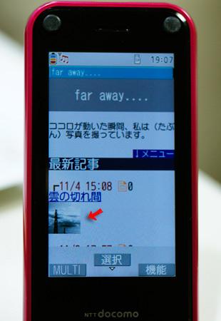 f:id:pandapanko:20101105210004j:image