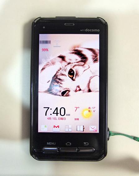 f:id:pandapanko:20120401081119j:image