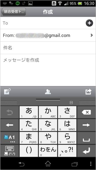f:id:pandapanko:20130220181614j:image
