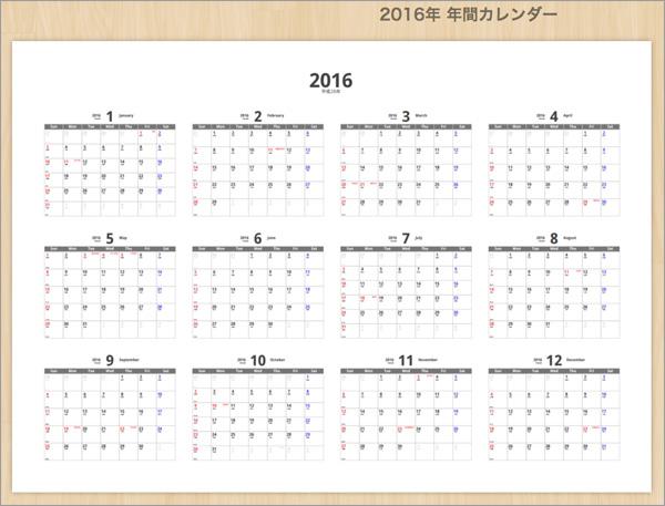 f:id:pandapanko:20160102185159j:image