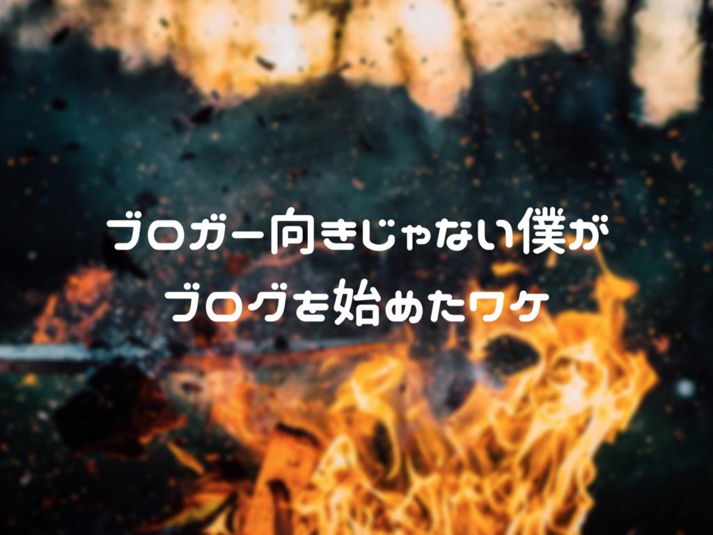 f:id:pandenm:20181020211654p:plain