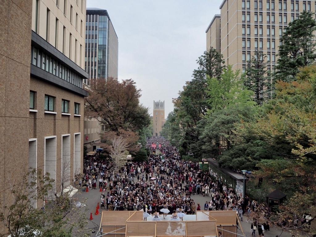 早稲田祭の画像