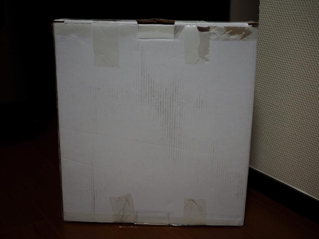 ガストン・ルーガの箱