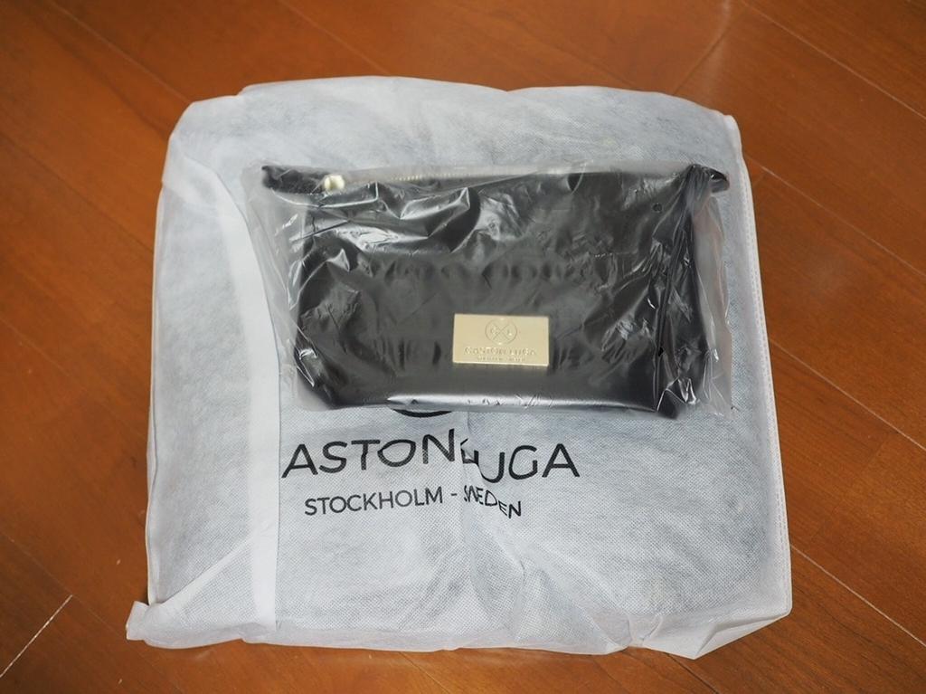 プローペルの袋