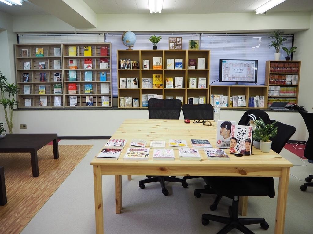 e-spaceの本棚2