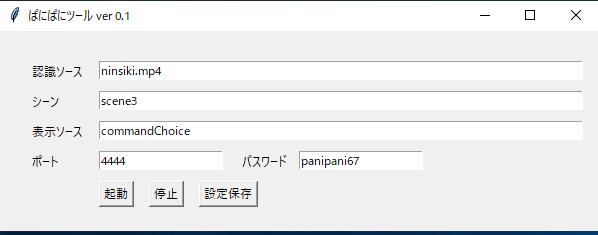 f:id:panipanipanipa:20191111001325p:plain