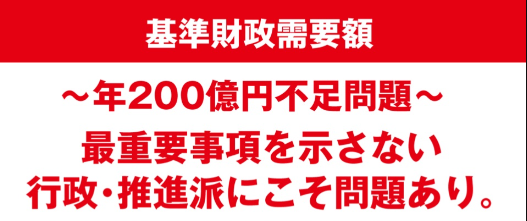 f:id:pankoya:20201024100101p:plain