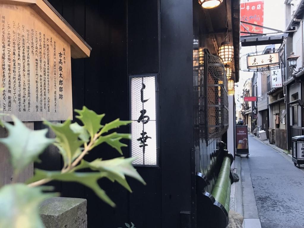 f:id:panky_ayumi:20170124195455j:plain
