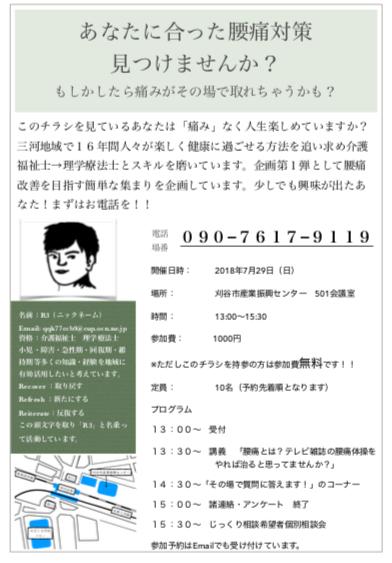 f:id:pannchikun:20180611124339p:plain