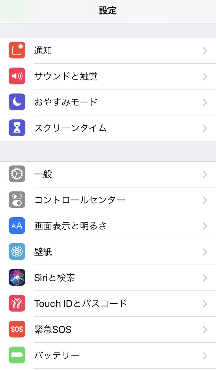 iPhoneでアラーム設定をする方法を解説していきます。