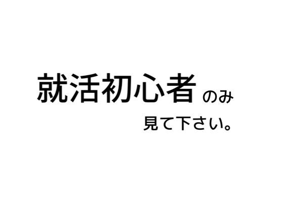 f:id:panndaa:20200113194228j:plain