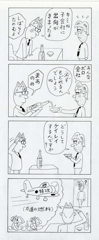 f:id:panojikara:20121212182926j:image