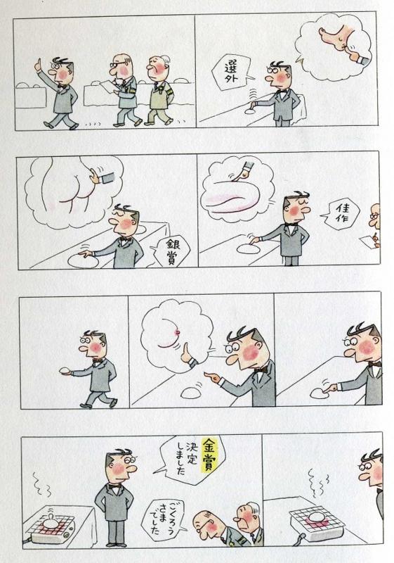 f:id:panojikara:20121227235625j:image