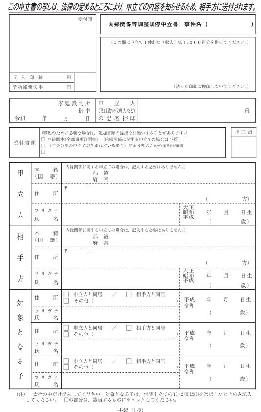 f:id:panpanjiji:20210710212128j:plain
