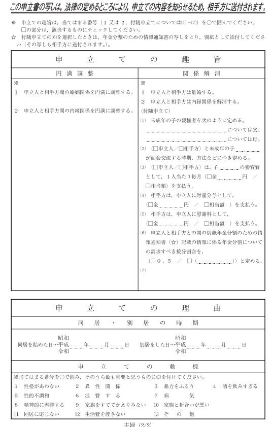 f:id:panpanjiji:20210710212136j:plain