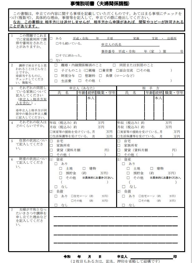 f:id:panpanjiji:20210711212745j:plain