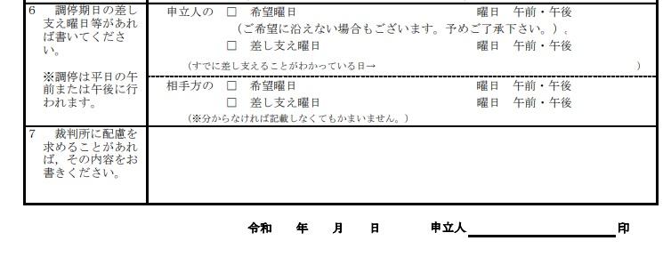 f:id:panpanjiji:20210711213820j:plain
