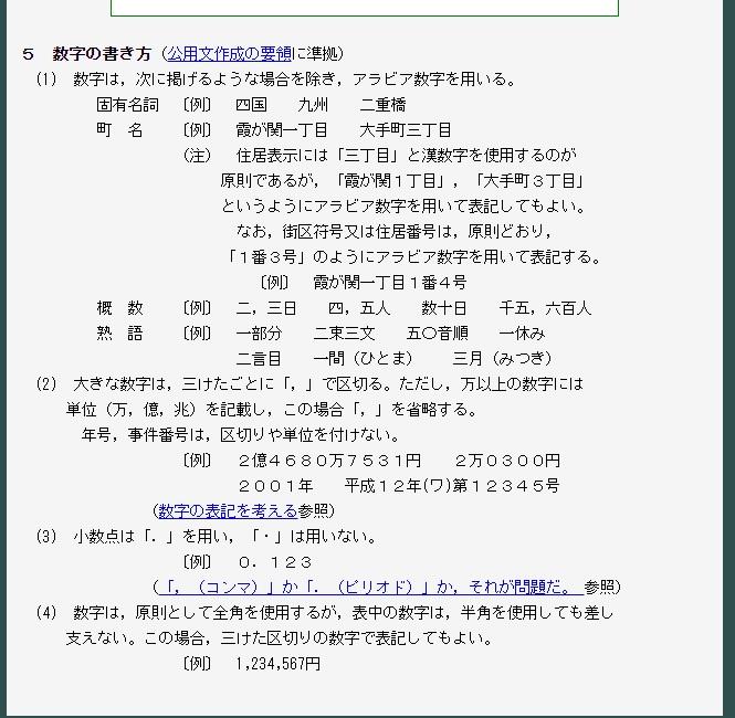 f:id:panpanjiji:20210720214633j:plain
