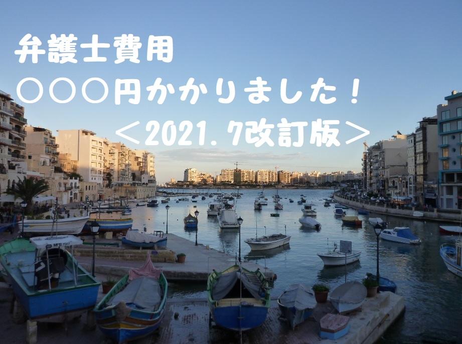 f:id:panpanjiji:20210725214319j:plain