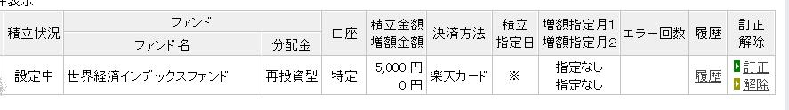 f:id:panpositive:20170616110242p:plain