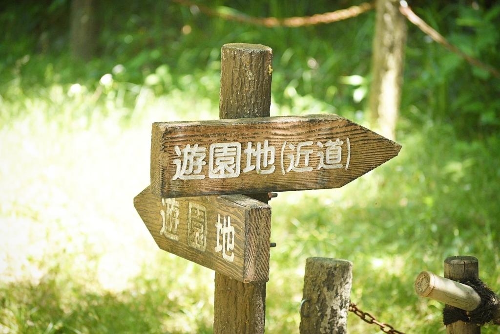 小牧城の道標