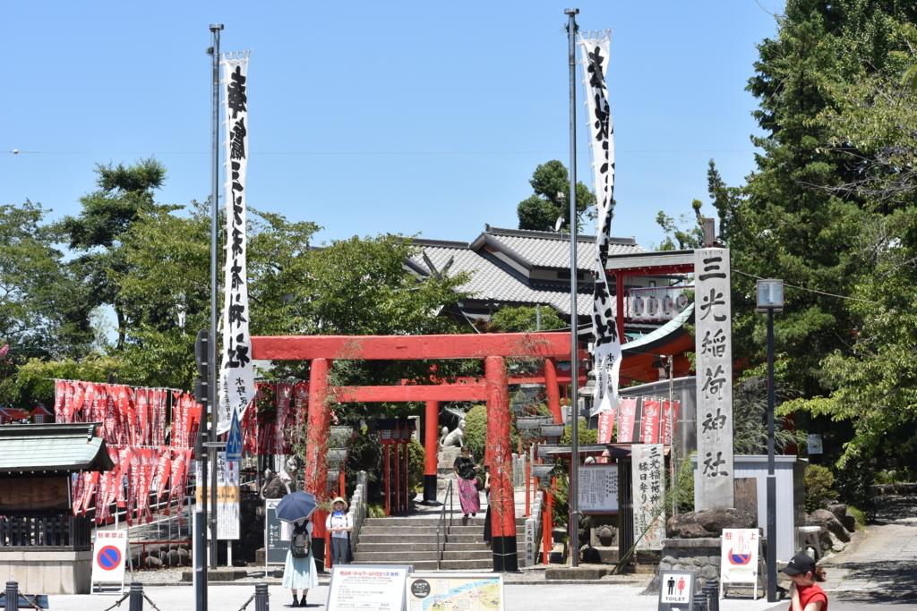犬山城下の三光稲荷神社