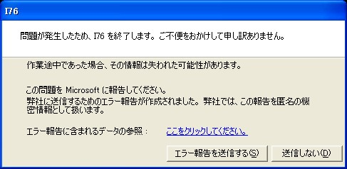 f:id:pantherhead:20100220015050j:image
