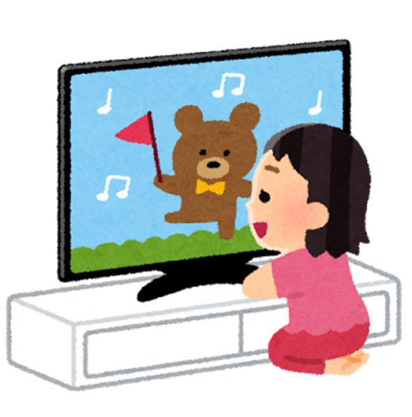 テレビを真剣に見る