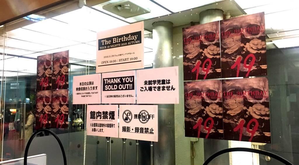 The Birthday 中野サンプラザ公演