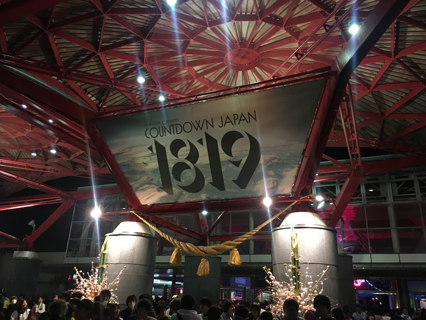 COUNT DOWN JAPAN1819