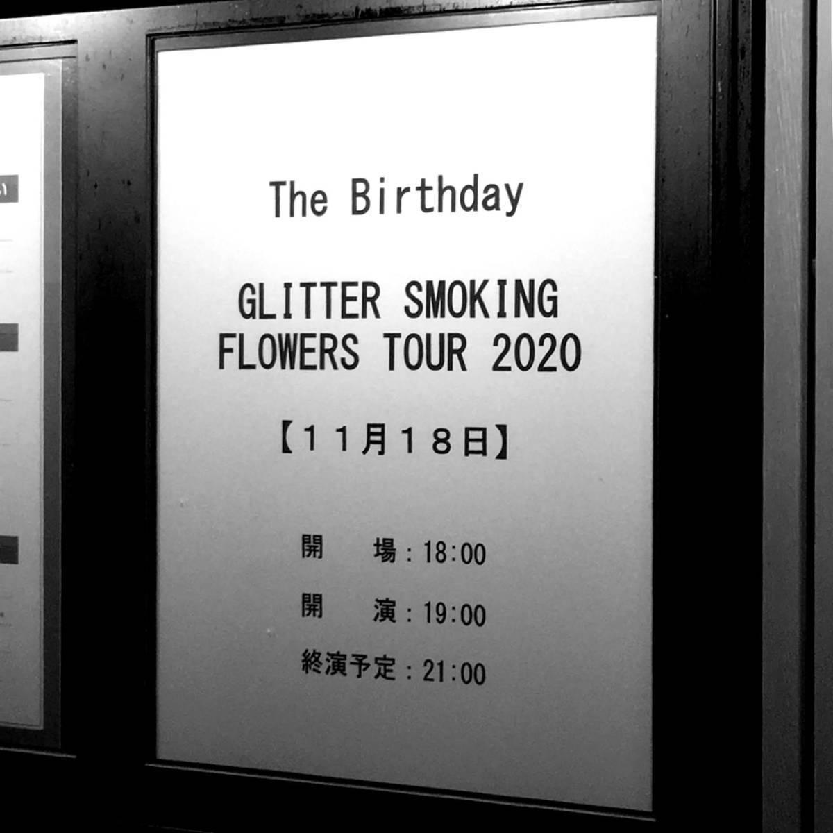 GLITTER SMOKING FLOWERS TOUR 2020