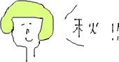 f:id:pantotamanegi:20130827000815j:image