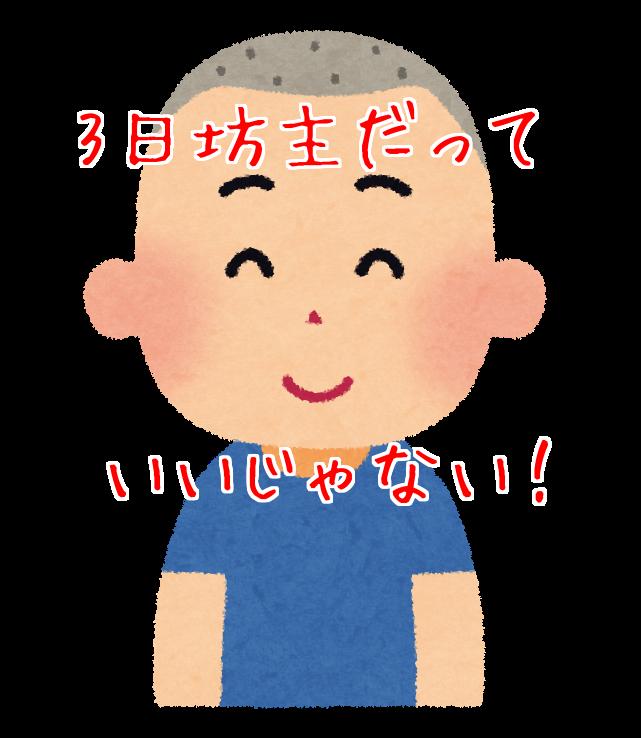 f:id:panya_ebay:20170928024213p:plain