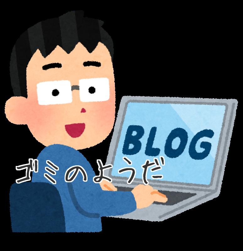 f:id:panya_ebay:20171119041303p:plain
