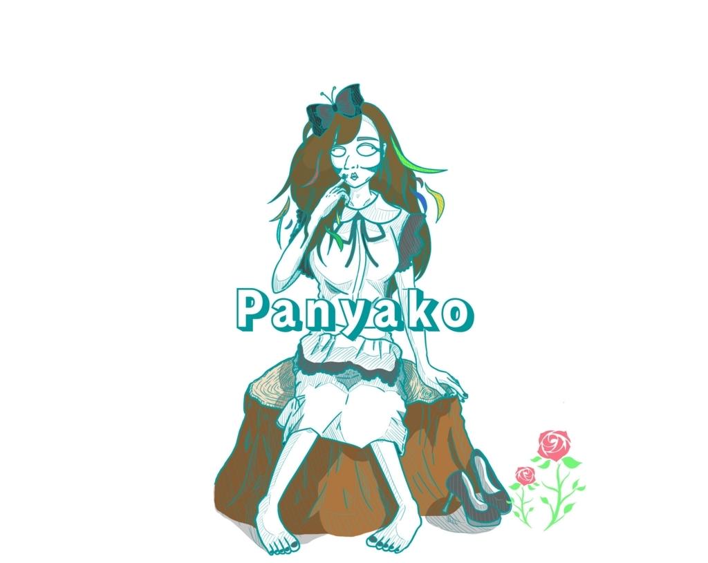 f:id:panya_ebay:20171218022215j:plain
