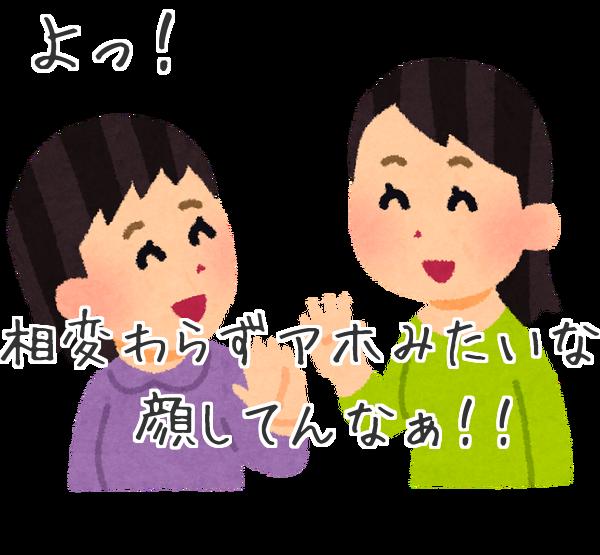 f:id:panya_ebay:20180112183107p:plain
