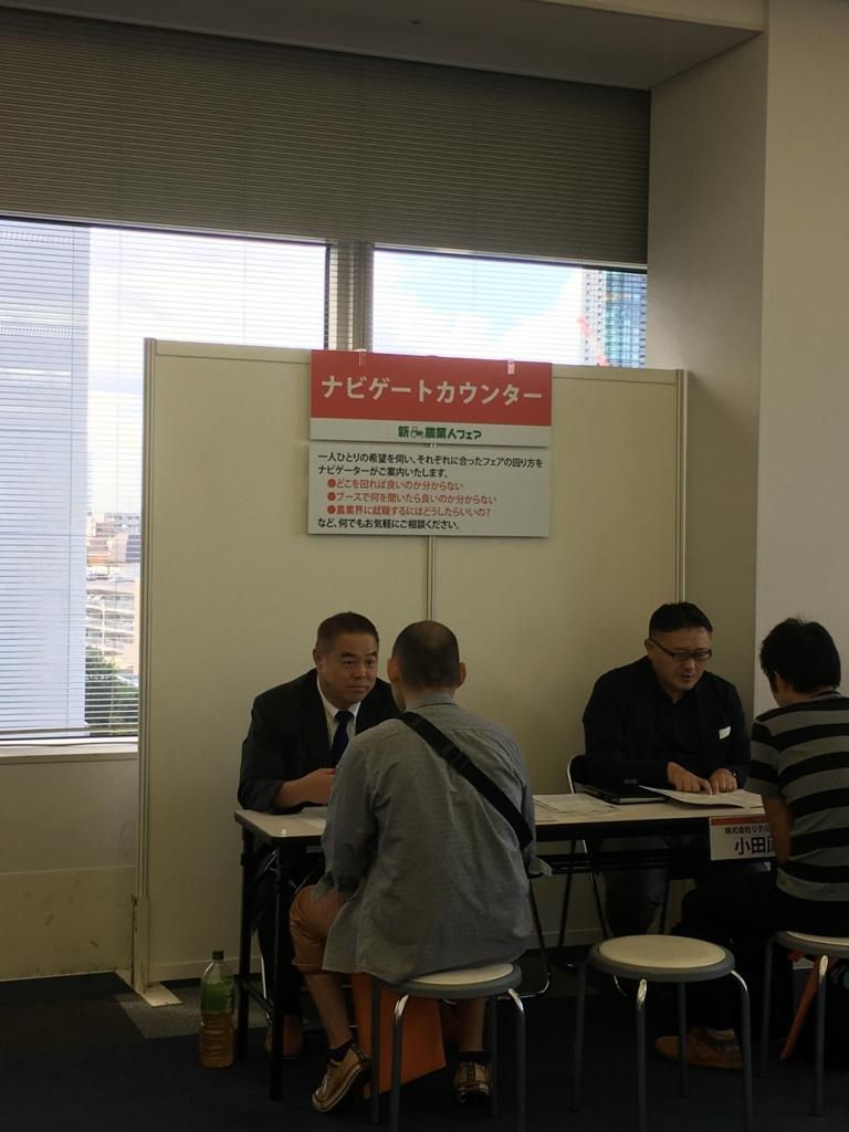 f:id:panyaki0917:20170902175854j:plain