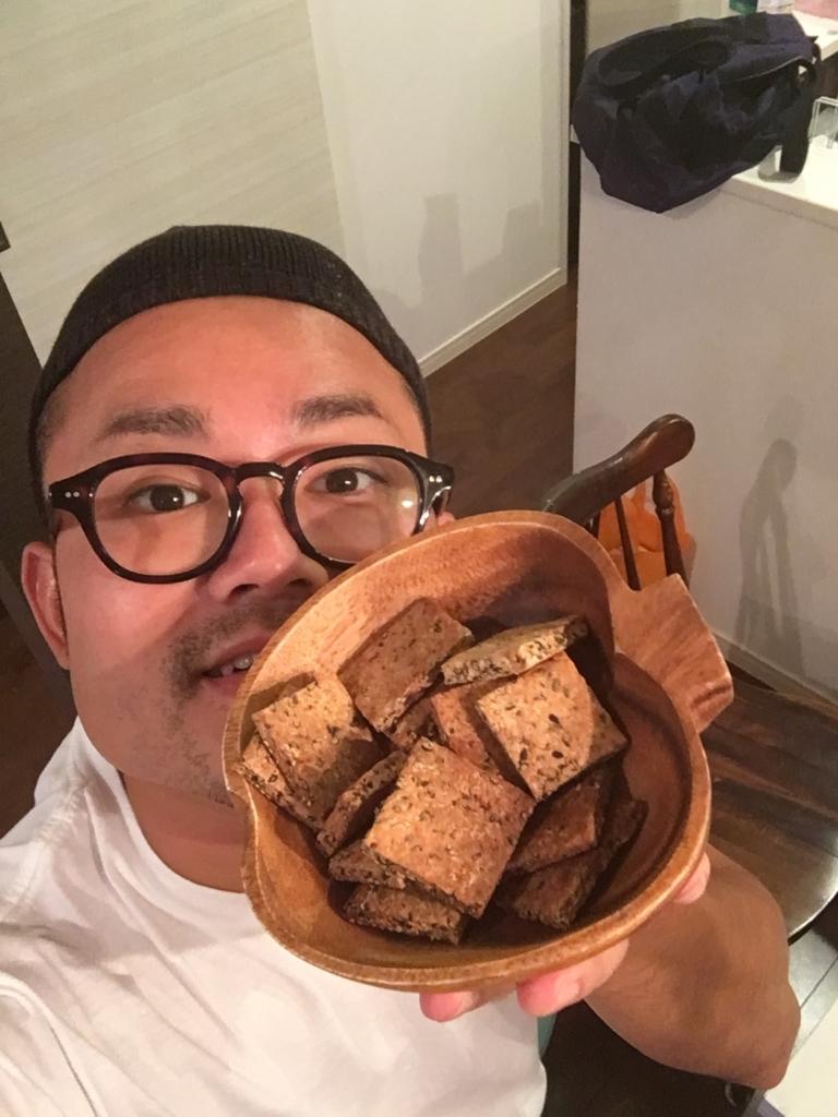 f:id:panyaki0917:20170916182428j:plain