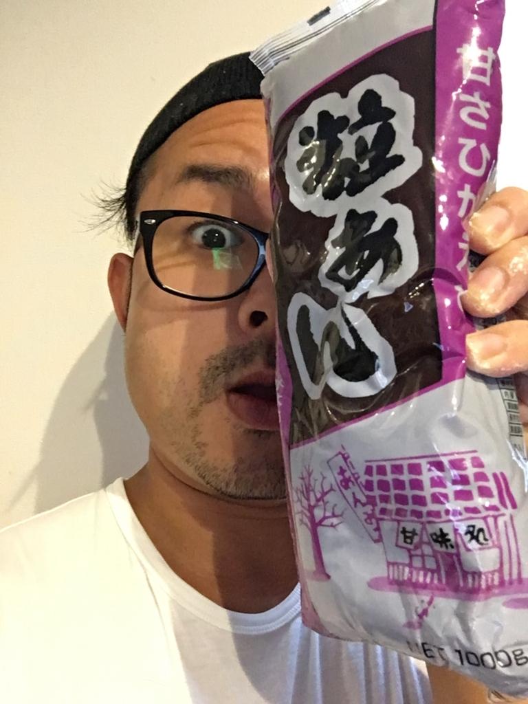 f:id:panyaki0917:20170917122358j:plain