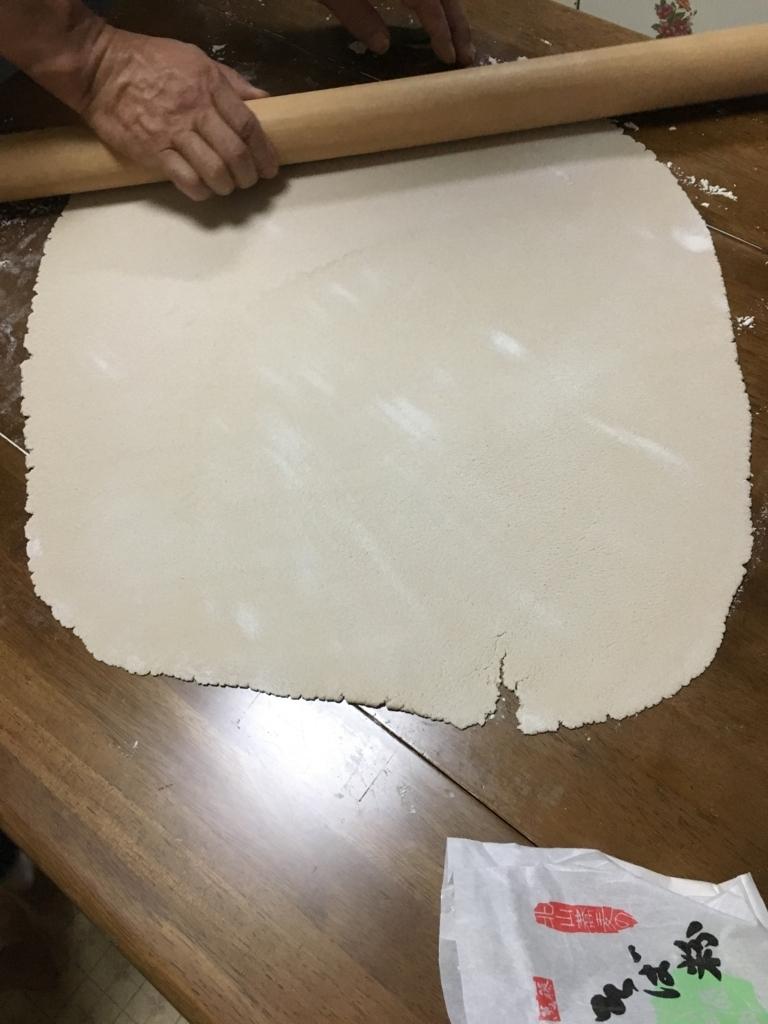 f:id:panyaki0917:20170925215608j:plain