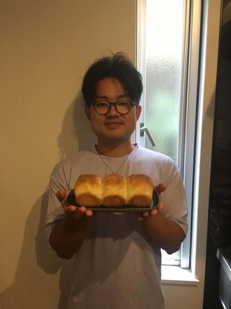 f:id:panyaki0917:20171014155238j:plain
