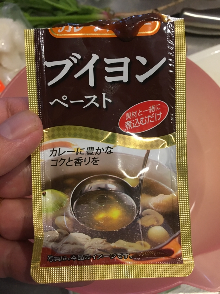 f:id:panyaki0917:20171015140325j:plain