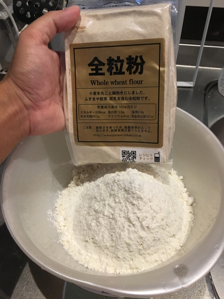 f:id:panyaki0917:20171019230053j:plain