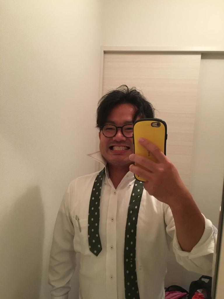 f:id:panyaki0917:20171024211443j:plain