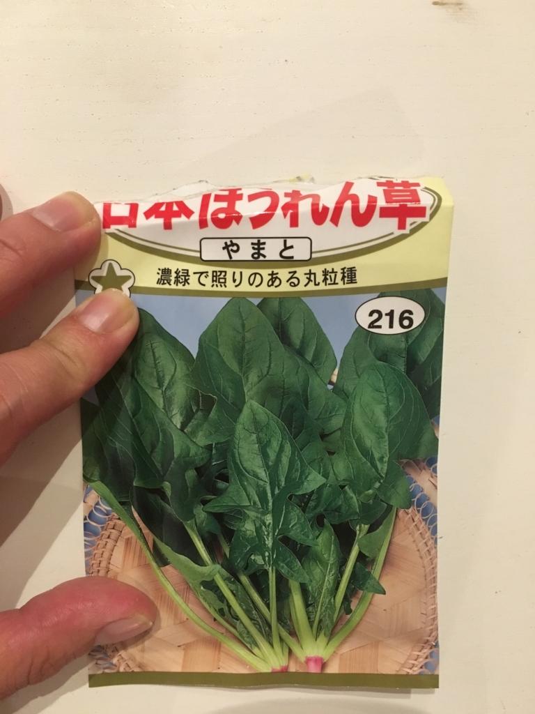 f:id:panyaki0917:20171024221223j:plain