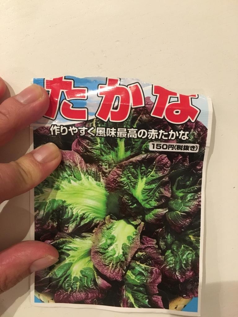 f:id:panyaki0917:20171024221951j:plain