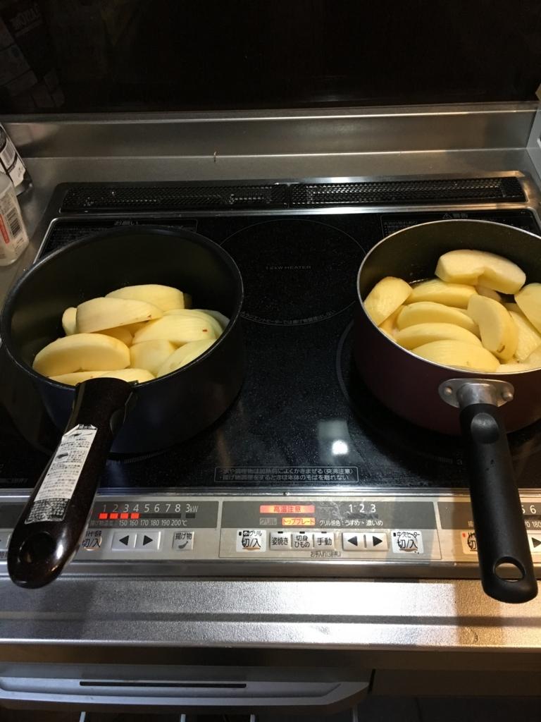 f:id:panyaki0917:20171031211452j:plain