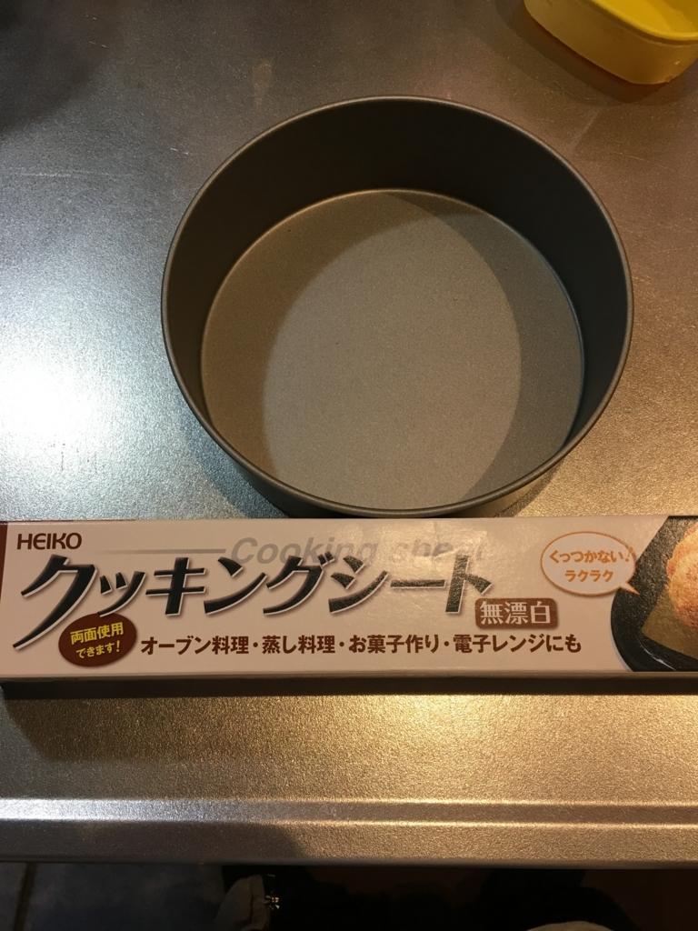 f:id:panyaki0917:20171031211728j:plain