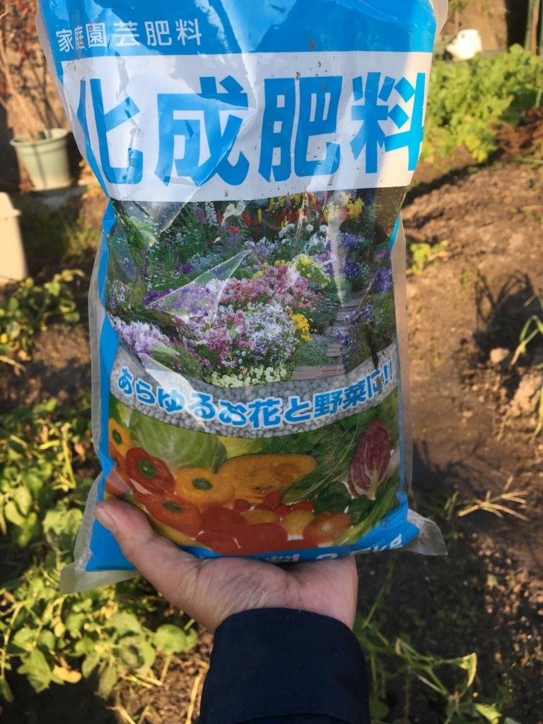 f:id:panyaki0917:20171103193531j:plain